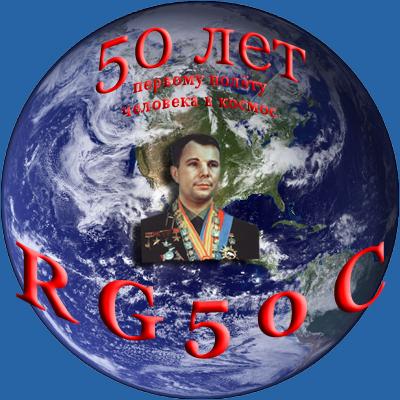 RG50C